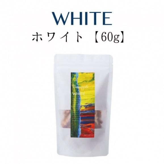 ドライパイナップル(WHITE/ホワイト)【60g】01