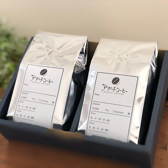 焙煎コーヒー豆 オリジナルブレンド2種セット【アダチブレンド、ビ…