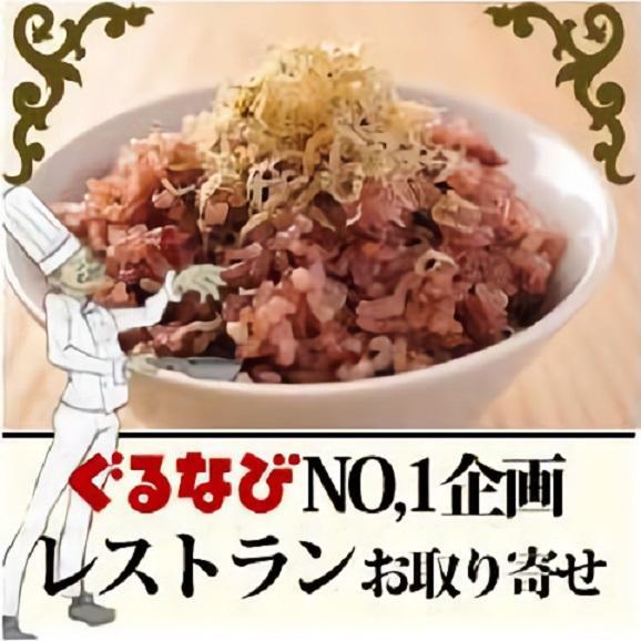 【広島倉橋産ちりめん使用】AGRIちりめん 1袋(50g)01