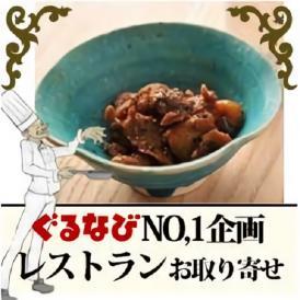 鶏のピリ辛焼き1袋(250g)
