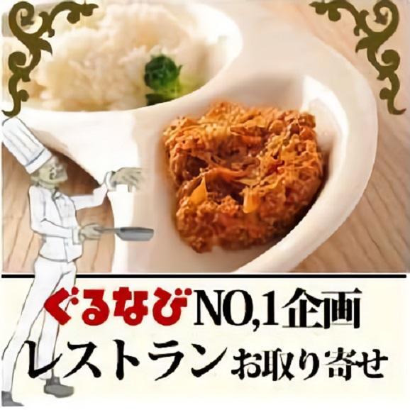 【石見ポーク使用】キーマカレー 1袋(1kg)01