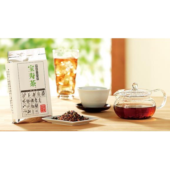 宝寿茶200g05