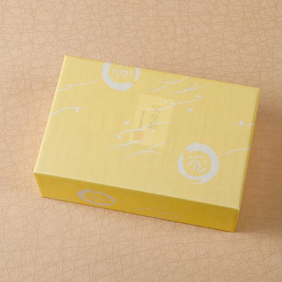 宝寿茶150g缶3本入化粧箱入り「松」セット03