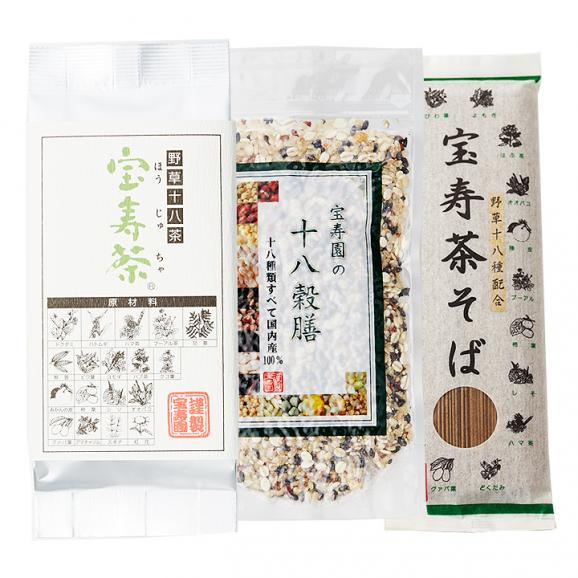 宝寿園三種詰め合わせセット01