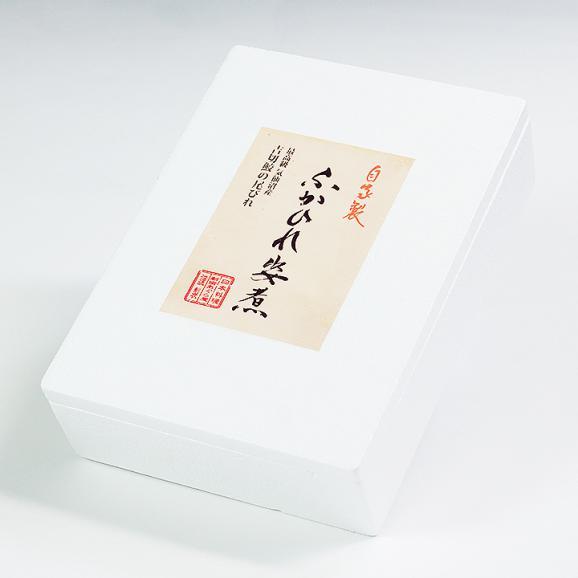 和風ふかひれ姿煮05