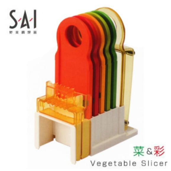野菜調理器 SAI 菜&彩01
