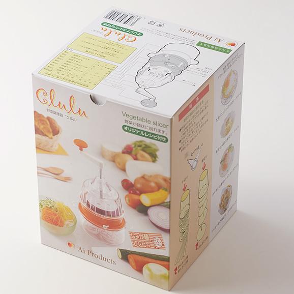 回転式野菜調理器 Clulu 【オレンジ色】06