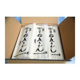 手綯職人稲庭うどん   プロ業務用 5kg(500g×10本)