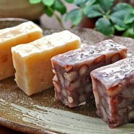 皇室献上菓匠 三省堂 贅沢ようかん和菓子 紫珠 白翠 セット