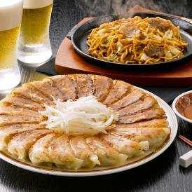 ご当地 B級グルメ 富士宮やきそば 3食 &浜松餃子 30個 セット 静岡県産