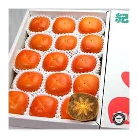 紀ノ川柿(きのかわがき/ひらたねなしかき) 和歌山県産 中玉15玉入り(約3kg) 送料無料