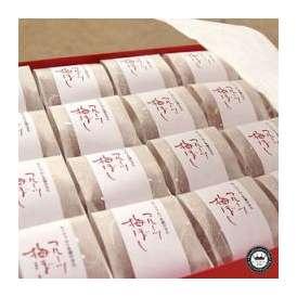 フルーツ梅干し(うめぼし) 20粒ギフト箱入り 和歌山県産・紀州南高梅干(深見梅店)