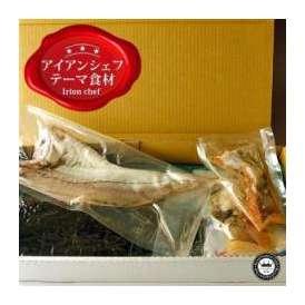 アイアンシェフで料理の鉄人も大絶賛の恵山真鱈(まだら) フルコースセット(お刺身用真鱈昆布じめ1枚・半身1枚・かまの味噌漬け2枚) 北海道函館産D