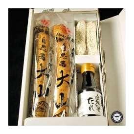 大山自然薯 麦とろ飯セット (神奈川県産 自然薯/たれ/麦) 送料無料