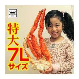 タラバガニ脚(たらば蟹足) 7Lサイズ(約1.5kg) 送料無料