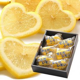 ハートレモン 6玉 広島県産 化粧箱箱入り 送料無料 【入荷次第順次お届け】
