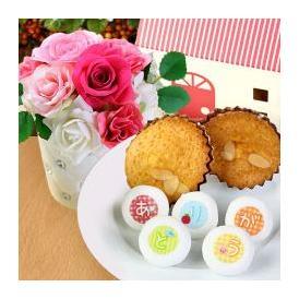 プリザーブドフラワー ピンク ありがとうお菓子詰合せ ありがとうマシュマロ、マドレーヌ 送料無料