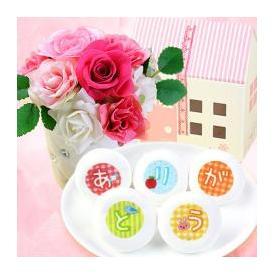 プリザーブドフラワー ピンク ありがとうマシュマロ お家のギフト箱 手さげ袋 送料無料