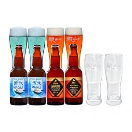 網走(あばしり)ビール グラス付きギフトセット 北海道網走ビール