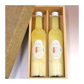 一糀。 ノンアルコール 吟醸甘酒 500ml×2本 ギフト箱入り (山﨑合資)