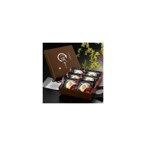国産うなぎの名店一愼(いっしん)鰻まん(うなぎまんじゅう)6個入り化粧箱送料無料