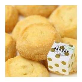 レモンサブレ 約60g ギフト箱入り MAISON DANDOY(メゾン ダンドワ) ベルギービスケット(クッキー)