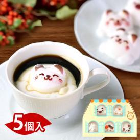 Latte ラテマシュマロ ラテマル 5個入り ギフト箱