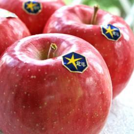 幻と呼ばれるりんご「北斗」。数ある品種の中でも最高級といえる品です。