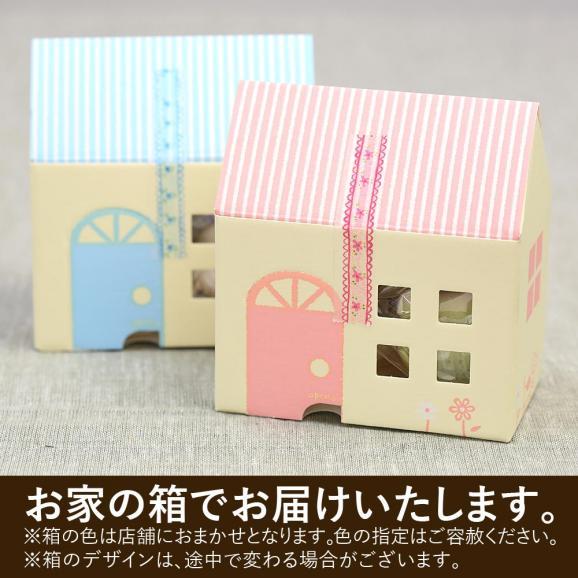 Latteマシュマロ ラテマル 3個 ねこチョコ 2個 動物さんスイーツセット お家の箱入り05