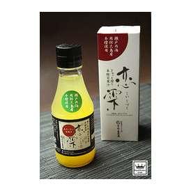 宮内庁御用達橙の本橙百果汁酢 恋雫 150ml
