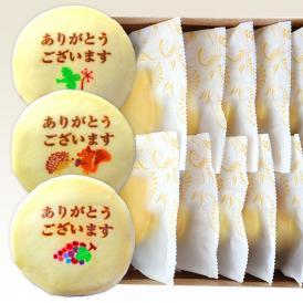 ありがとうございます もっちり白い どら焼き 10個入り 白どら メッセージ入り お菓子 スイーツ 短納期