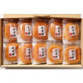 紀州青洲の里 長寿柿 あんぽ柿 和歌山県産 10個入り 化粧箱入り カキ フルーツ