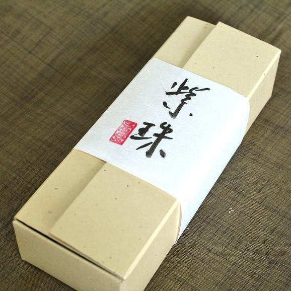 ハーバリウム 皇室献上菓子舗の羊羹 ようかん 紫珠 1本 送料無料 | 花 お菓子 和菓子04