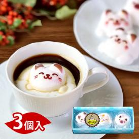 Latte マシュマロ ラテマル 3個 ギフトケース入り | コーヒー 紅茶 ココア に 浮かべて楽しむ かわいい 動物 お菓子 スイーツ
