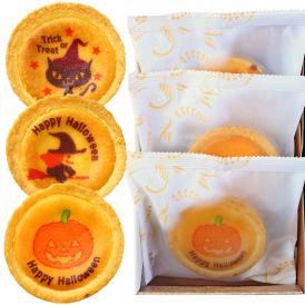 ハロウィン チーズタルト 3個セット 化粧箱入り