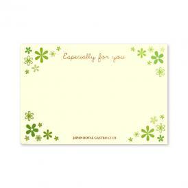 メッセージカード (追加オプション)