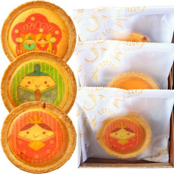 お正月 お祝い チーズタルト 3個セット 化粧箱入りひなまつり チーズタルト 3個セット 化粧箱入り | ひな祭り 雛祭り お祝い 内祝い01