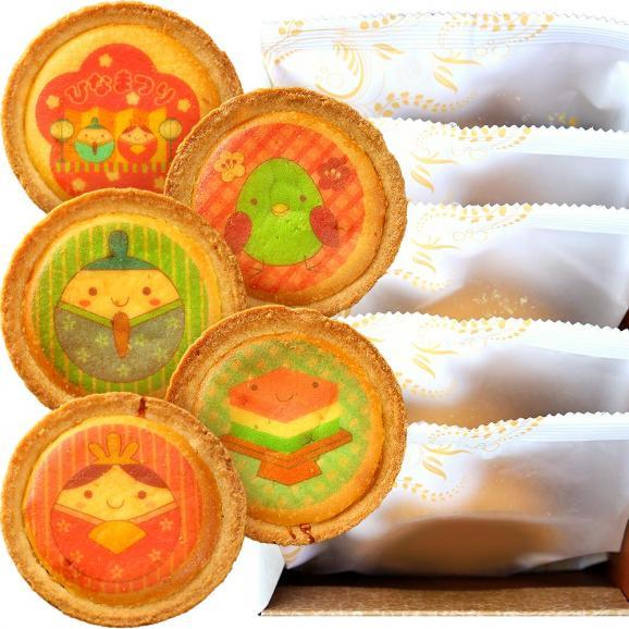 ひなまつり チーズタルト 5個セット 化粧箱入り | ひな祭り 雛祭り お祝い 内祝い01