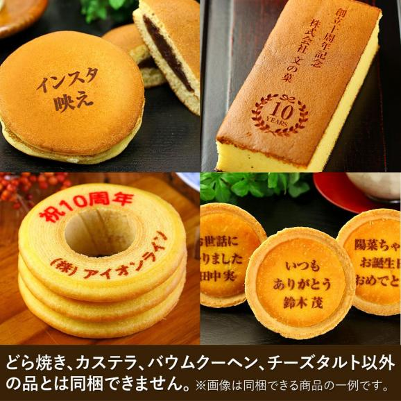 ひなまつり チーズタルト 5個セット 化粧箱入り | ひな祭り 雛祭り お祝い 内祝い06