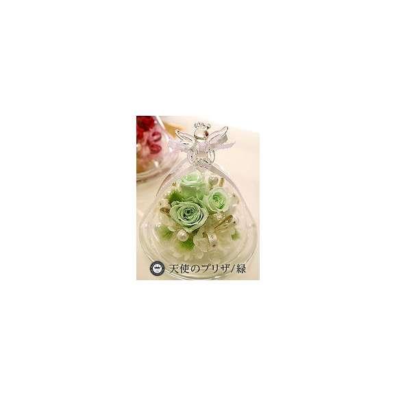 天使のプリザーブドフラワー 緑 送料無料01