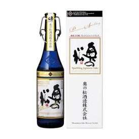 純米大吟醸 プレミアム スパークリング 720ml 化粧箱 奥の松酒造 日本酒