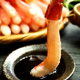 紅ずわいがに お刺身 カニしゃぶ (蟹ポーション) 約400g 国産 送料無料 生食用