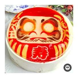 だるまケーキ 5号サイズ 送料無料
