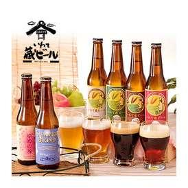 いわて蔵ビール カラフルセット 330ml×6本組 岩手県 世嬉の一酒造