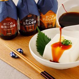 食材によく絡むとろみと旨みが持ち味の函館ならではの逸品です。
