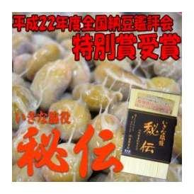 【えっ!?塩で食べるつまみ納豆??】東北唯一の受賞!食べてびっくり美味しいなっとう!永山久夫賞!