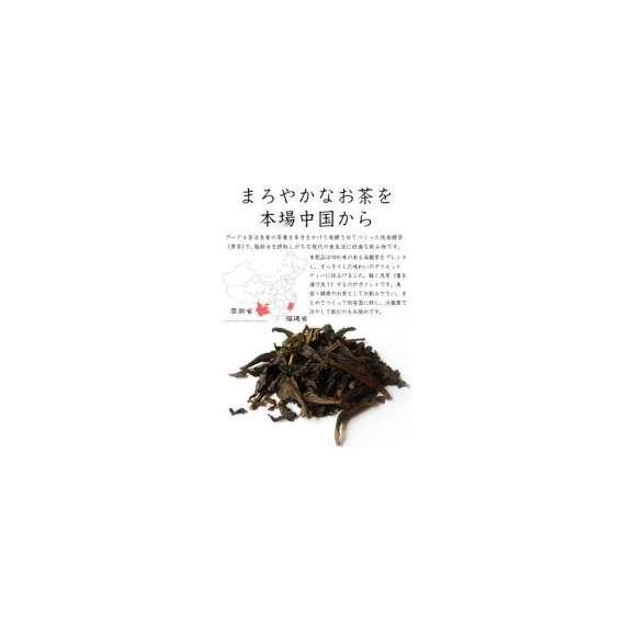 【メール便送料無料】黒烏龍茶リーフタイプ50g【本場中国雲南省・福建省の上級茶葉使用】02