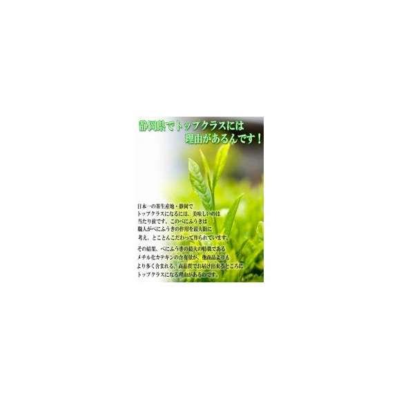【メール便送料無料】べにふうき茶・粉末スティック50本入り!02