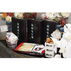 箱舘塩生拉麺