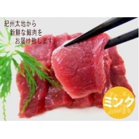 お刺身用鯨肉(ブロック)500g 【ミンク鯨】